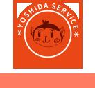 京都市の便利屋・何でも屋のヨシダサービスは不用品やごみ整理のお手伝いやハチの巣駆除、修理や溶接加工など何でもお手伝いします